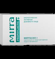 МИРРАСИЛ-1 композиция из масел расторопши, кедра, витамина Е