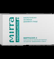 МИРРАСИЛ-3 биокомплекс с экстрактами боярышника и хмеля