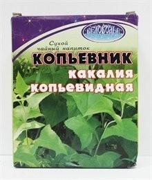 Копьевник трава (какалия копьевидная)40г