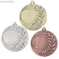 Медаль под нанесение диаметр 5 см. (золото, серебро, бронза), фото 1