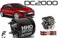 Генератор водорода для экономии топлива HHO DC2000