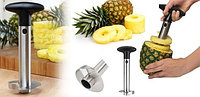 "Нож для ананаса ""Pineapple Slicer"""