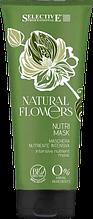 Питательная маска для восстановления волос Selective Professional Natural Flowers Nutri Mask 200 мл.