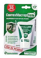 СантехмастерГель Зелёный анаэробный 15 грамм, фото 1
