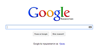 Реклама сайта в Google AdWords