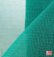 Эко - сетка зеленая 1,5 х 5,5м