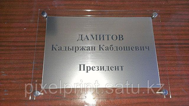 Табличка на держателях