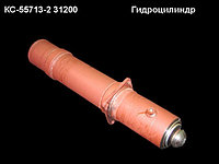 Гидроцилиндр вывешивания опор автокрана Галичанин, Клинцы  КС-55713.2.31.200-2 (ЦГ-125.100х580.55-03)