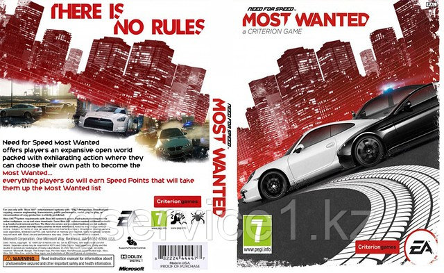 Need For Speed: Most Wanted - ИП «GService» в Алматы