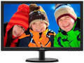 "Монитор 21.5"" PHILIPS 223V5LSB2/62 TFT-матрица 1xD-Sub W-LED Full HD 16:9 5мс 1920x1080 200кд/м2 600:1  10 000 000:1  Угол обзора: 90 по горизонтали,"