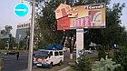 Автовышка кобра 8метров, фото 2