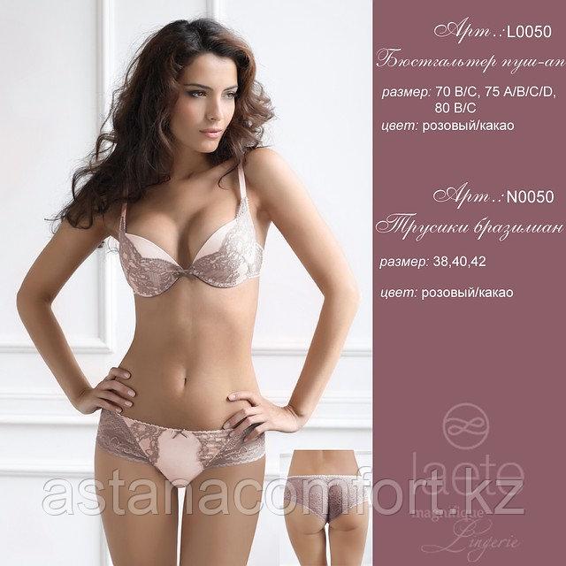 Комплект нижнего женского белья от Laete.