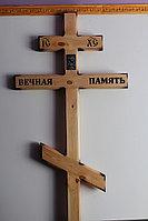 """Крест православный """"Долерит"""" (белый)"""