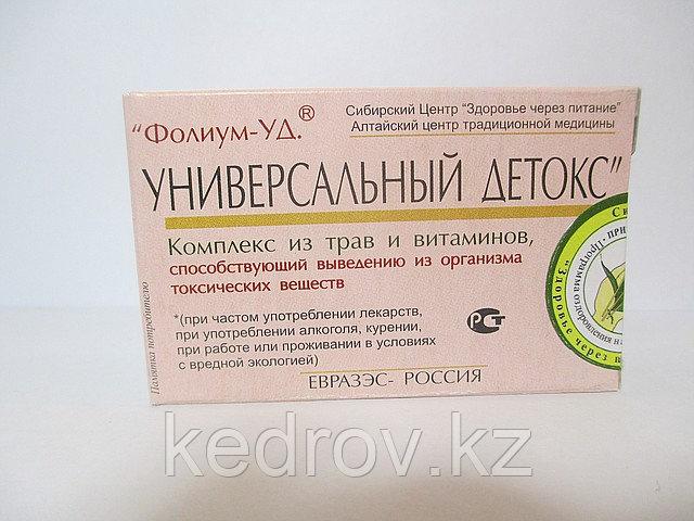 Драже Для печени . При алкогольных и иных интоксикациях печени из гепатозащитных растений-противоядий, 25г.
