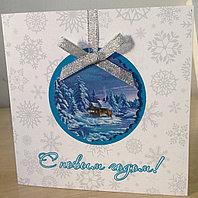 Открытки новогодние на заказ, фото 1