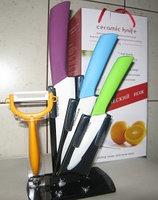 Набор керамических ножей и овощечистка, фото 1