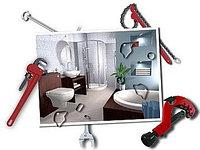 Сантехник на дом, фото 1
