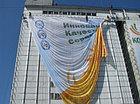 Монтаж Баннеров в Алматы. Баннеры, фото 7