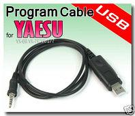 Программатор для радиостанций YAESU