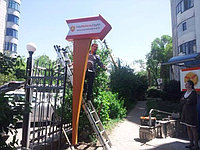 Указатели из ПВХ в Алматы