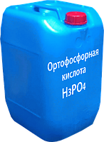 Кислота ортофосфорная термическая пищевая