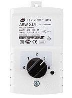 Регулятор скорости вращения вентилятора ARW0,6/1