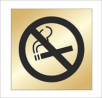 Табличка не курить