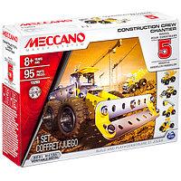 Набор строительной техники (5 моделей), фото 1