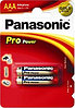 Panasonic Pro Power LR03PPG/4BP тип AAA