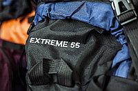 Рюкзак туристический Outlander Extreme 55