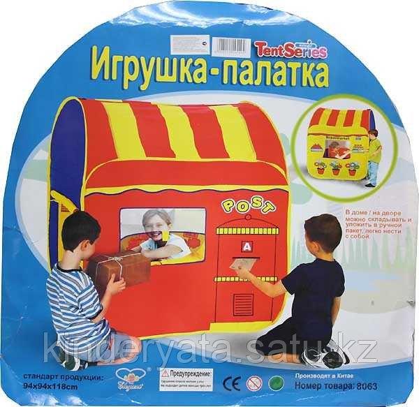 Игровая палатка-домик