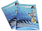 Печать брошюр в Алматы, брошюры, фото 5