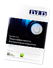 Печать брошюр в Алматы, брошюры, фото 10