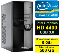 Компьютер от Q7 в Алматы и в Астане | Системный блок INTEL CORE I3 4160 H81 8GB 500GB DVD