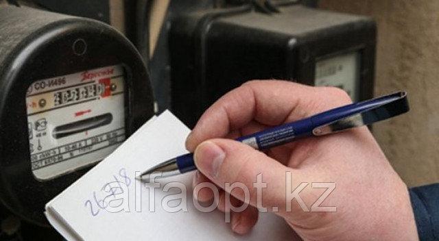 В Алматы в 2016 году могут повысить тарифы на электроэнергию