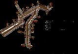Угол наружный (внутренний) 45град. для желоба d=125 мм, RUPLAST (коричневый), фото 2