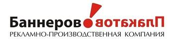 """ТОО """"Баннерово-Плакатово"""""""