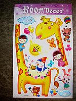 """Декоративные наклейки """"Ростомер-жирафик"""" 3D, фото 1"""