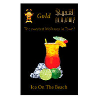 Табак для кальяна Al Ajamy Gold Ice on the Beach (Лед на пляже) 50 гр.