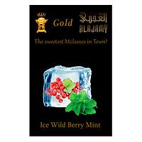 Табак для кальяна Al Ajamy Gold Ice Wild Berry Mint (Шиповник с мятой) 50 гр.