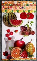 """Декоративные наклейки для кухни """"Фруктовый коктейль"""" 5D, фото 1"""