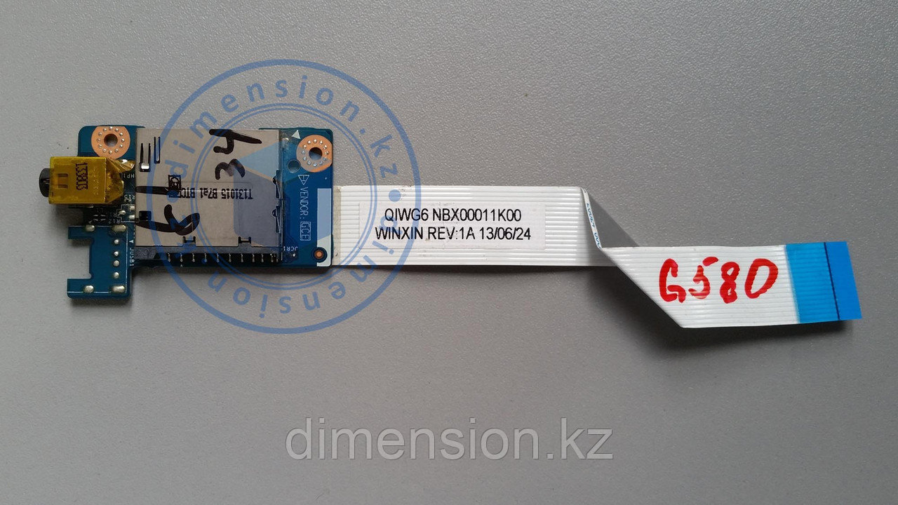 Audio порт, разъем, плата LENOVO G580 матовый