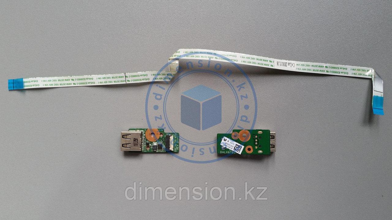 USB 2.0 плата, порт, разъем HP dv6-3000
