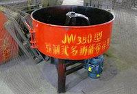 Принудительный растворосмеситель JW 350л