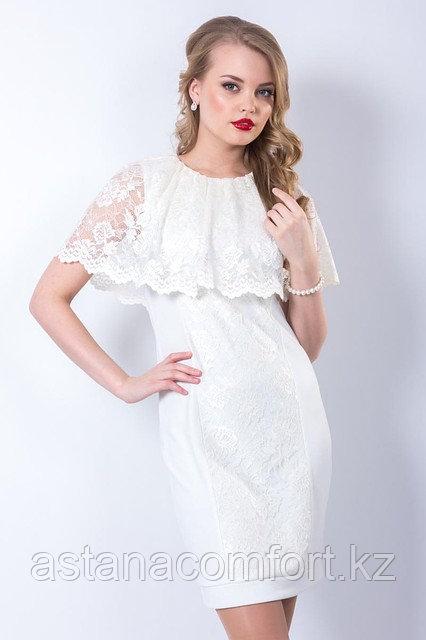 Восхитительное платье прилегающего силуэта для торжественных случаев. Размеры: 44, 46