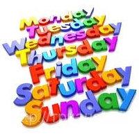 Мы работаем для Вас без выходных!!!!