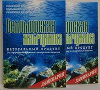 Ламинария  -Беломорская водоросль сухая, 100гр.