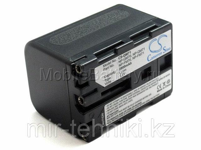 Аккумулятор для видеокамеры Sony NP-QM71