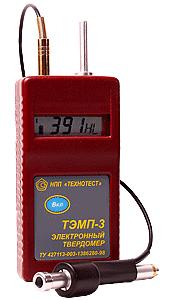 ТЭМП-3 динамический твердомер (в пластмассовом корпусе)