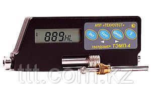 ТЭМП-4к — Беспроводной твердомер (в металлическом корпусе)